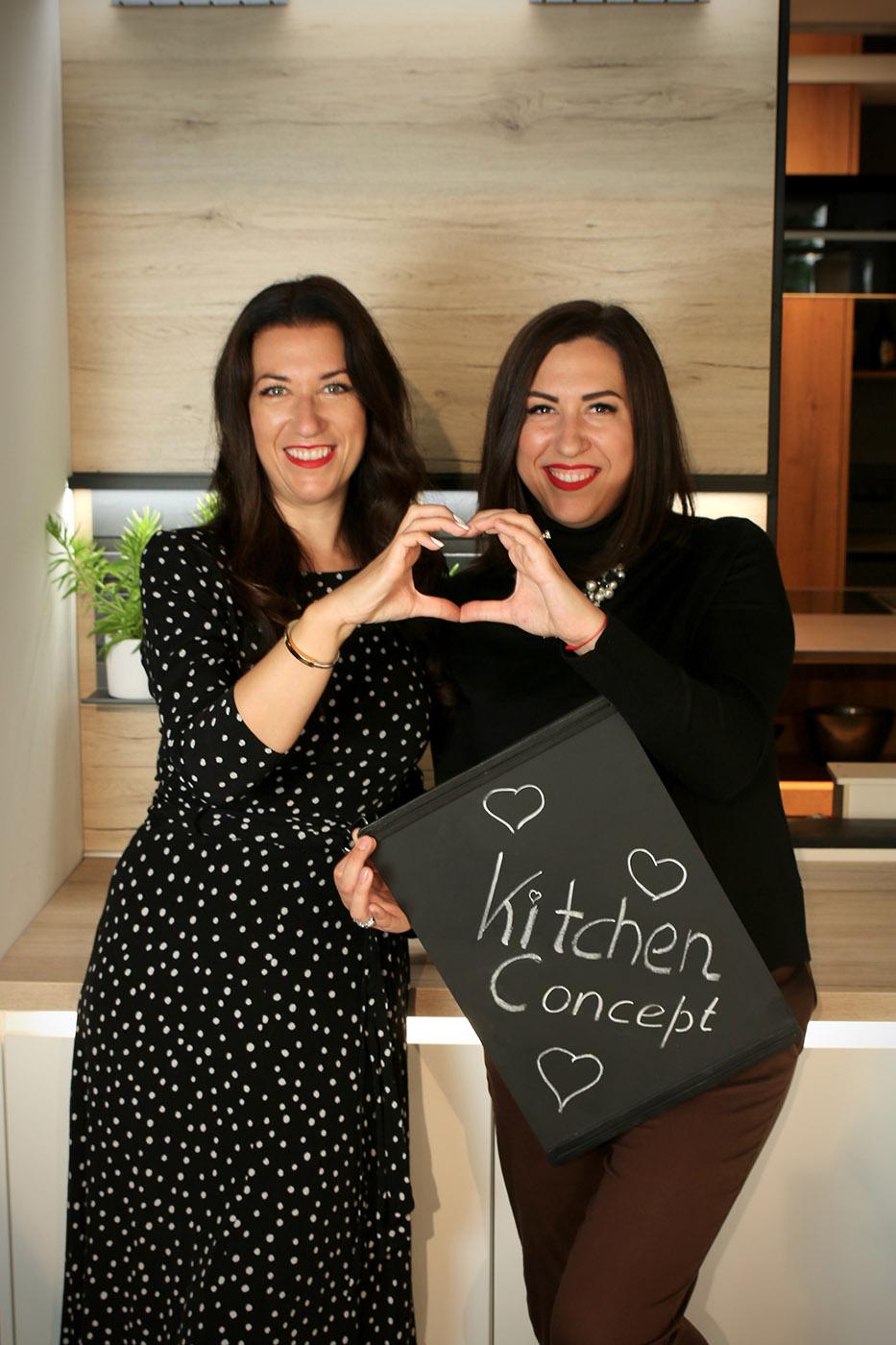 основатели студий Kitchen Concept